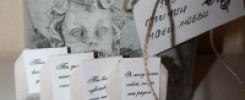 10 идей для пожеланий в чайных пакетиках. Подарки своими руками