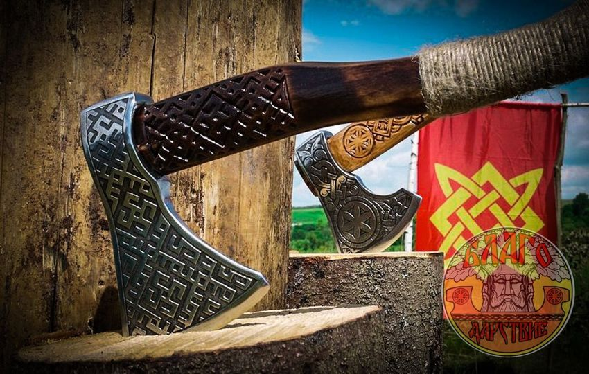 славянские секиры картинки утапливается