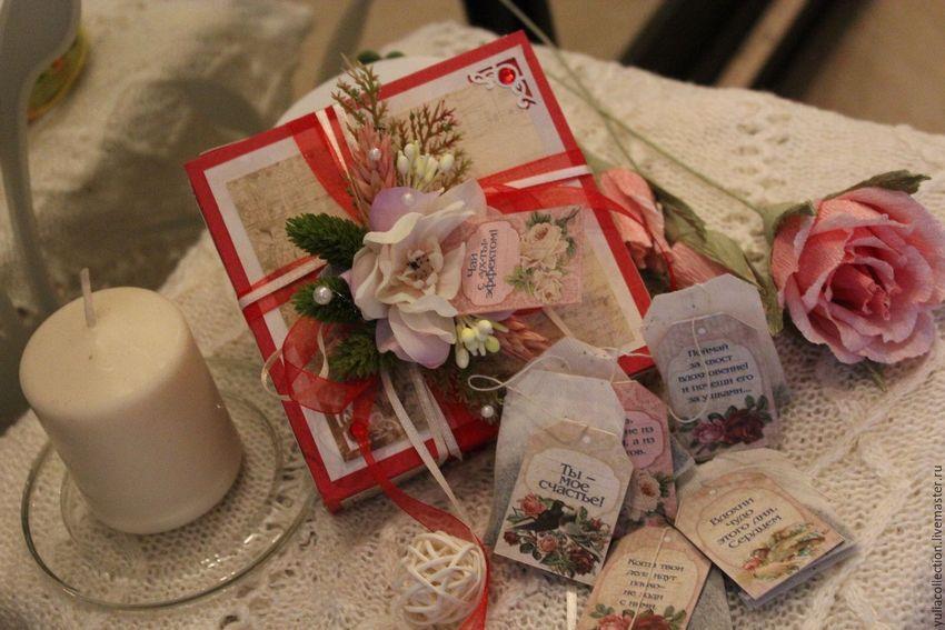 объектив чайные пакетики с пожеланиями для любимого центре